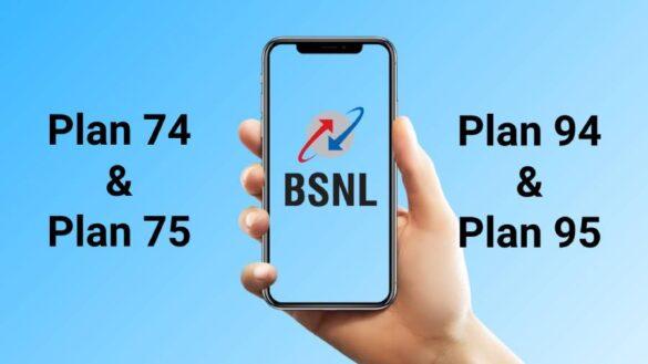 bsnl-plan-74-plan-75