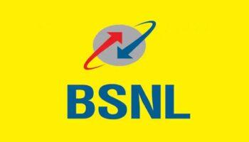 BSNL Landline Complaint Register Number